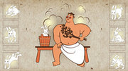 Сауна(баня) на Спартака (Полтава)0502404653