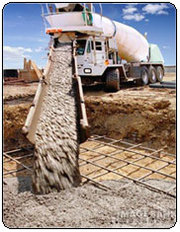 бетон гадяч
