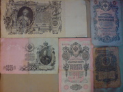 Банкноты, монеты