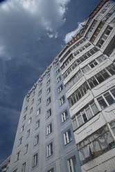 Программа по приобретению антикризисного жилья.