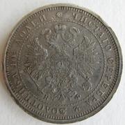 куплю очень дорого старинные монеты России до 1917г а так же др.стран