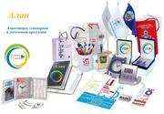Продажа канцтоваров,  офиской бумаги,  логотипной продукции
