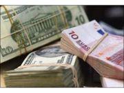 Поставка кредит на искоренение нищеты