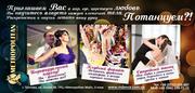 Постановка свадебного танца в METROPLITAN DANCE CLUB!