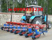 Пропашные сеялки SPP-8,  SPP-8FS (СПП-8) про-во Молдавия.Гарантия.