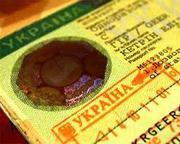 Бизнес приглашение для иностранца в Украину