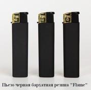 Продам зажигалки в ассортименте.
