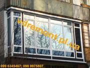 Балконы в Полтаве