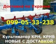 Продажа Культиватор КРН-4, 2 КРНВ-5, 6 УСИЛЕННЫЙ