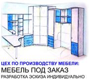 Цех по Изготавлению Мебели. Индивидуальные проэкты. г. Полтава