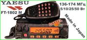 YAESU FT-1802 FM transciver
