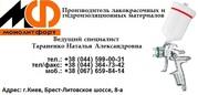 Грнутовка АС-071 + грунт АС_071* = -= Эмаль АС-554 ТУ 6-10-1020-79