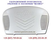 Кращий електронний відлякувач гризунів «ВК-0300-Е»