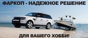 Продажа Фаркопов от Производителя с Доставкой по Укрaине.