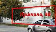 2-к квартира на центральной улице Полтавы