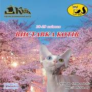 Запрошуємо на виставку котів «Коти в Китаї» 28-29 квітня