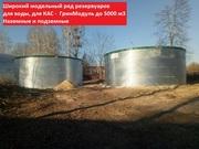 РВС 1000 м3 вертикальный стальной резервуар для жидкости