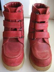 Ботинки-Деми ортопедические Т-529,  28 размер. Ортекс