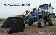 M-TECHNIC1600 Быстросъемный погрузчик КУН